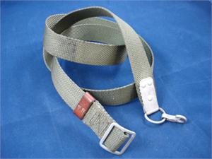 http://whatacountry.com/images/products/display/SKSAK47_sling_150.jpg